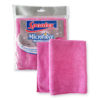 Multipurpose Microfibre Cloth