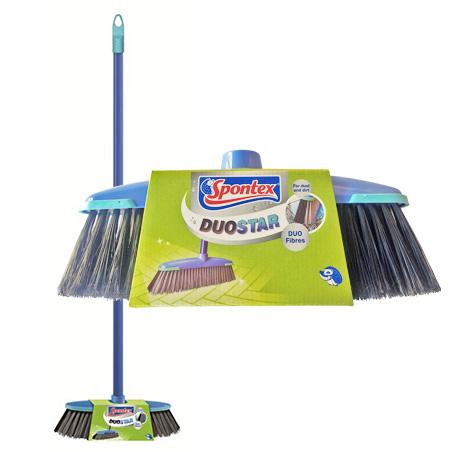 Indoor Broom Set